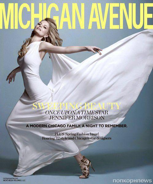 Дженнифер Моррисон в журнале Michigan Avenue. Март 2012