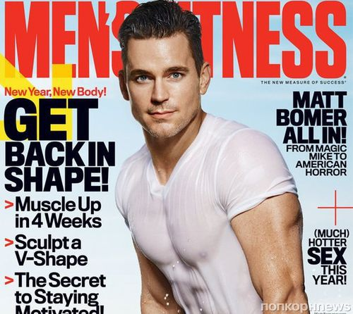 Фото/видео: Мэтт Бомер для Men's Fitness, январь-февраль 2016