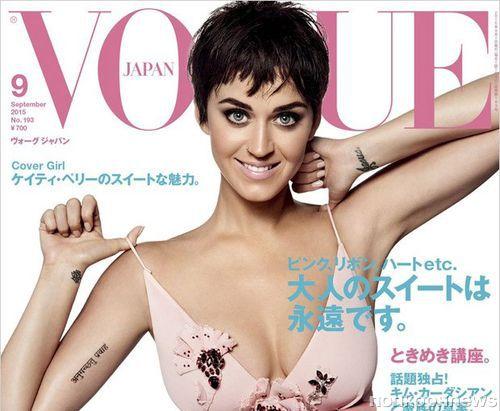 Фото: Кэти Перри в сентябрьском номере Vogue Japan