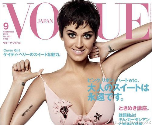 ����: ���� ����� � ������������ ������ Vogue Japan