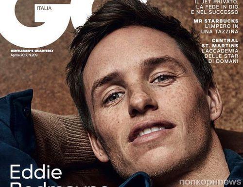 Эдди Редмэйн снялся в фотосете для апрельского GQ Italy