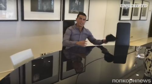 Криштиану Роналду устроил видеоэкскурсию по своему дому