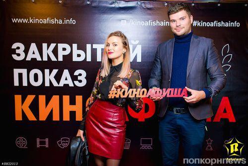 Предпремьерный показ мультфильма «Полный расколбас» прошел в Санкт-Петербурге