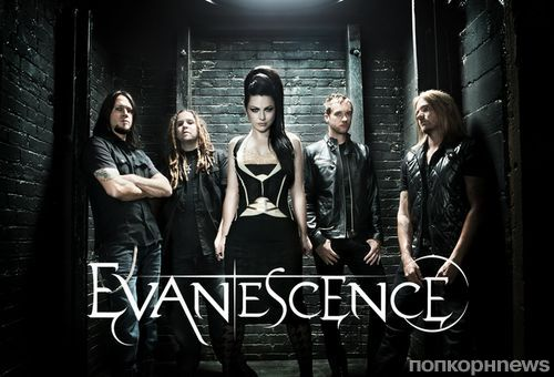 "Новый клип Evanescence - ""My Heart Is Broken"""