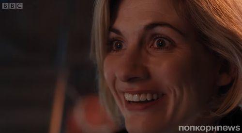 Джоди Уиттакер впервый раз появилась вроли Доктора— Доктор Кто