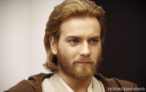 Новости Звездных Войн (Star Wars news): Юэн МакГрегор не против вернуться к роли Оби-Ван Кеноби в новых «Звездных войнах»