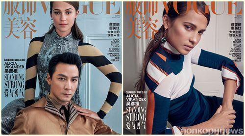 Алисия Викандер в фотосессии для китайского Vogue