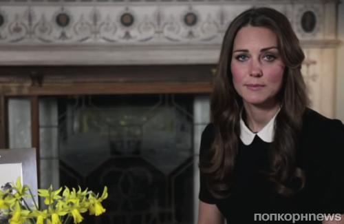 Кейт Миддлтон призывает помогать детским хосписам