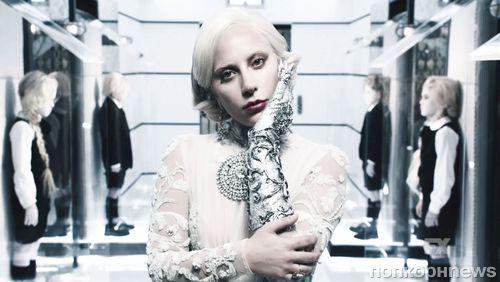 """Леди Гага не вернется в 7 сезоне """"Американской истории ужасов"""""""