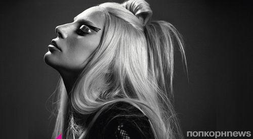 Lady GaGa призналась, что хотела бы закончить карьеру