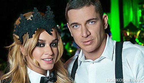 Ксения Бородина и Курбан Омаров перестали носить обручальные кольца
