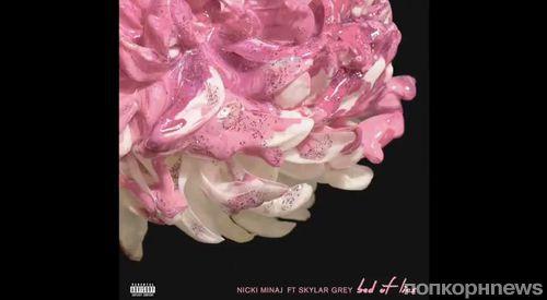 Новая песня Ники Минаж - Bed of Lies