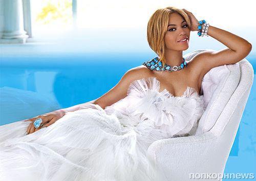 Бейонсе — самая красивая женщина в мире по версии журнала People