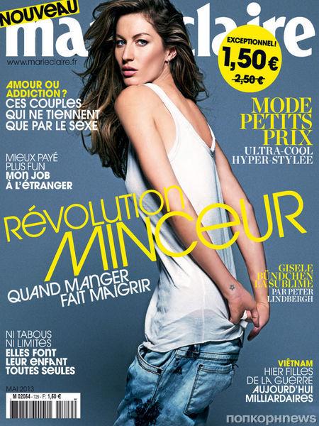 Жизель Бундхен в журнале Marie Claire Франция. Май 2013
