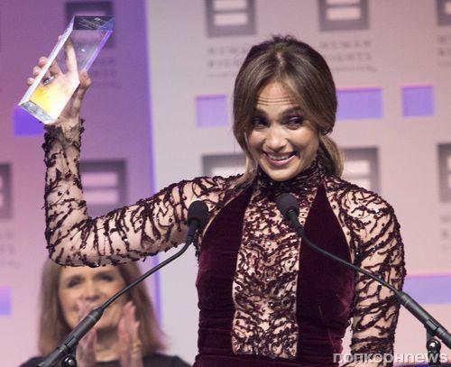 Дженнифер Лопес получила награду за борьбу за права человека