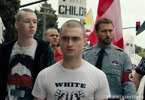 Дэниел Рэдклифф извинялся перед коллегами по фильму «Абсолютная власть» за расистские реплики