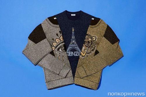 Kenzo запускает новую капсульную коллекцию свитеров