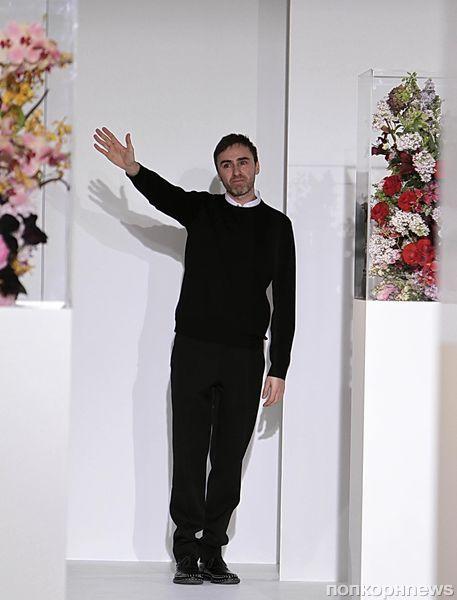 Раф Симонс стал главным дизайнером Dior