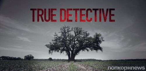 Создатели «Настоящего детектива» показали тизер 2 сезона и назвали дату премьеры