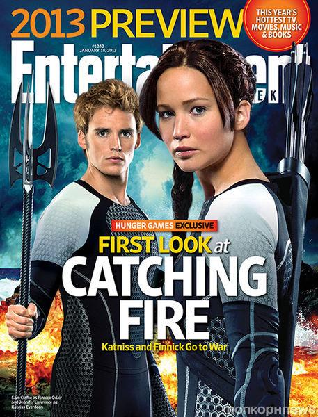 Первый взгляд на фильм «Голодные игры: И вспыхнет пламя»