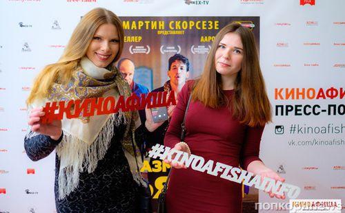 В Санкт-Петербурге прошел пресс-показ фильма «Пазманский дьявол»