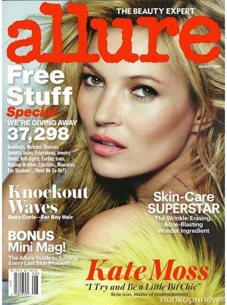 Кейт Мосс в журнале Allure. Август 2013