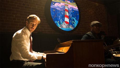 Для роли в «Ла-ла Лэнд» Райан Гослинг 3 месяца учился играть на фортепиано