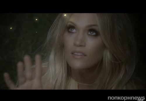 Кэрри Андервуд представила новый клип Heartbeat
