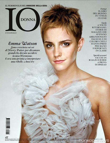 Эмма Уотсон в журнале IO Donna.
