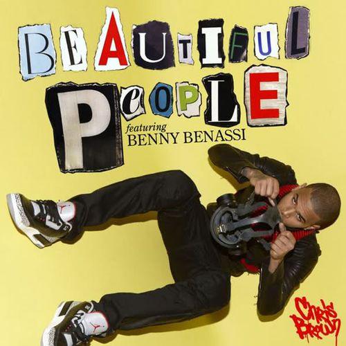 Обложка предстоящего сингла Криса Брауна