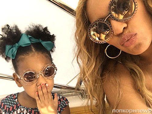 Бейонсе устроила 4-летней дочери «сказочный» день рождения