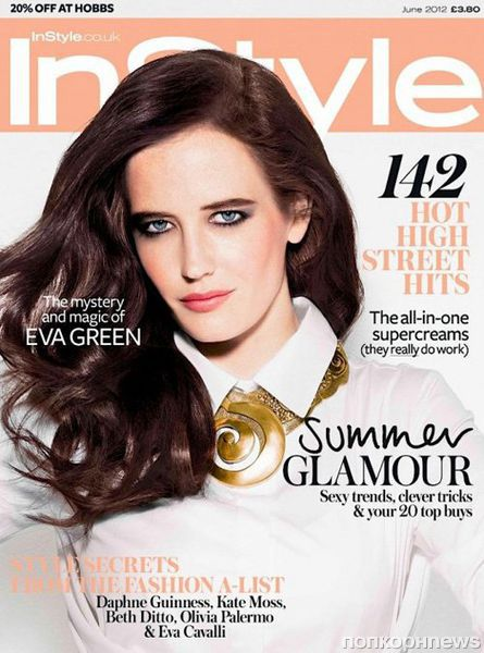 ��� ���� � ������� InStyle ��������������. ���� 2012