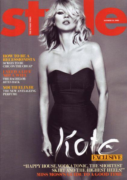 Кейт Мосс в октябрьском номере журнала Style