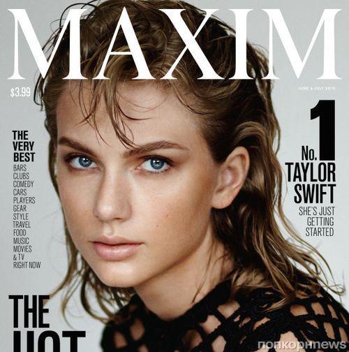 Тейлор Свифт признана самой сексуальной женщиной года