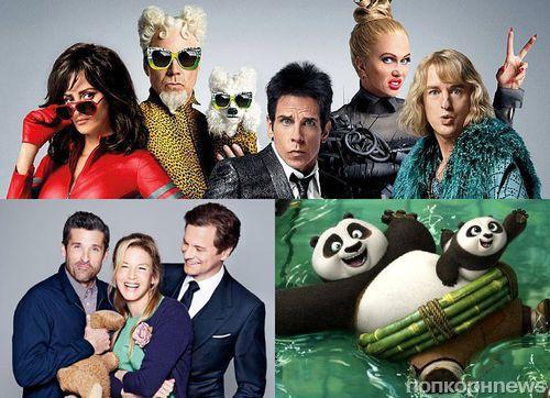 Какие фильмы выйдут в 2016 году: список самых ожидаемых новинок
