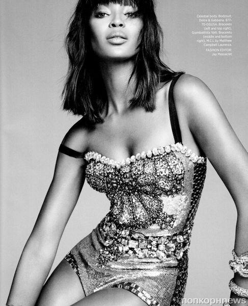 Наоми Кэмпбелл в журнале Harper's Bazaar. Март 2012