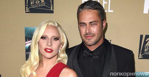 Леди Гага и Тейлор Кинни расстались из-за его измен