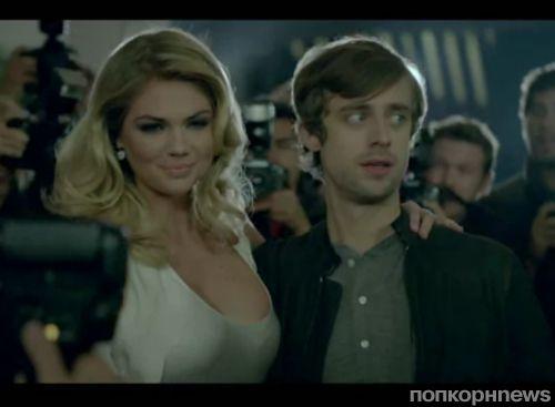 Ашер и Кейт Аптон в рекламной кампании Mercedes-Benz для Суперкубка