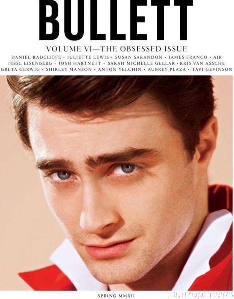 Дэниел Рэдклифф в журнале Bullett. Весна 2012