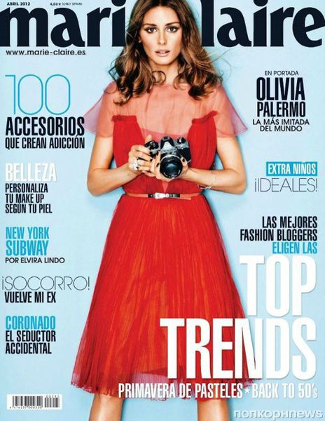 ������ ������� � ������� Marie Claire �������. ������ 2012