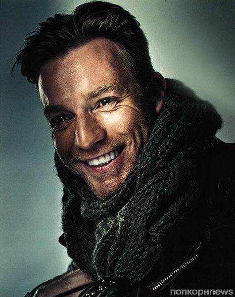 Юэн МакГрегор в журнале GQ Великобритания. Сентябрь 2012