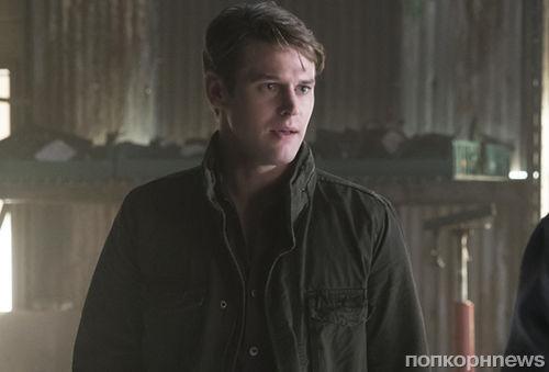 Зак Рериг рассказал о последнем дне съемок «Дневников вампира» и будущем Мэтта