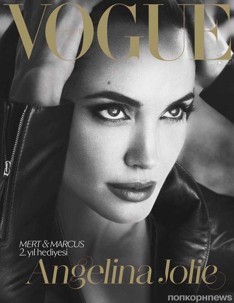 Анджелина Джоли в журнале Vogue Турция. Март 2012