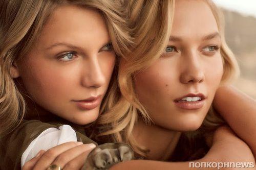 Тейлор Свифт и Карли Клосс в журнале Vogue. Март 2015