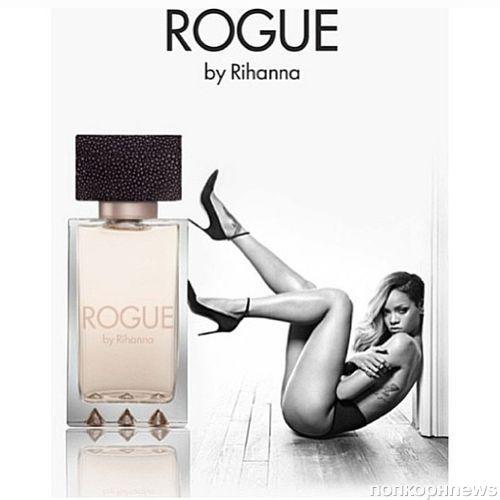 Первый взгляд на рекламную кампанию аромата Рианны Rogue