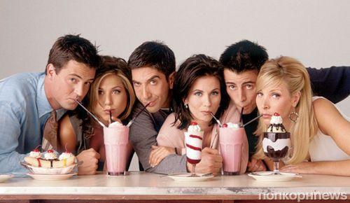 Тест: на кого из героев сериала «Друзья» вы больше всего похожи?
