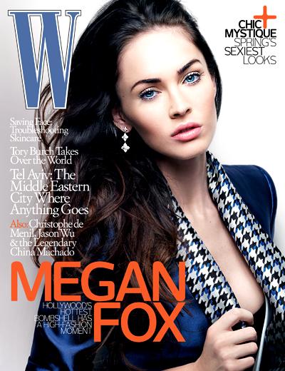 Меган Фокс думает, что у нее не хватает образования для съемок в нижнем белье