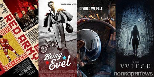 Фото: 12 лучших постеров к голливудским фильмам 2015