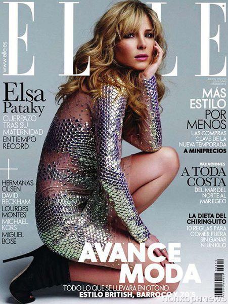 Эльза Патаки в журнале Elle Испания. Август 2012