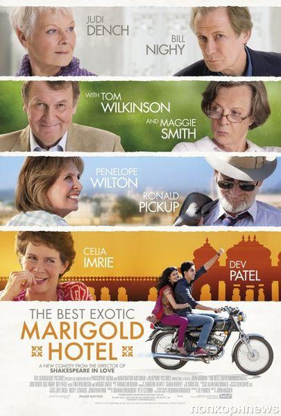 """Дублированный трейлер к фильму «Отель """"Мэриголд"""". Лучший из экзотических»"""